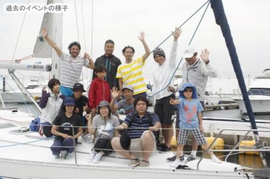 ヘリーハンセン - セーリング(ヨット)体験と海にまつわるワークショップ