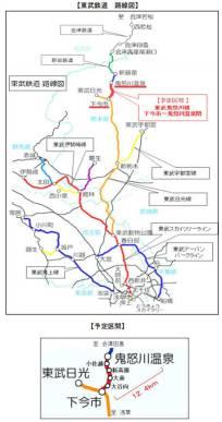 運航予定路線(東武鉄道ニュースレター)