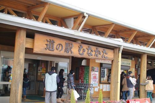 3位 「道の駅 むなかた」(福岡県)