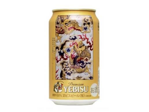 三越歌舞伎衣裳文様 ヱビスビール