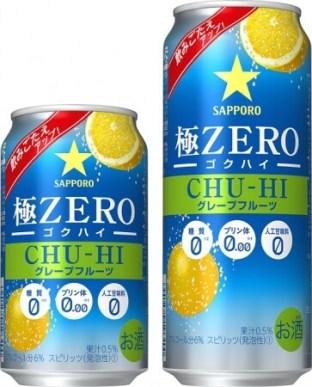 「サッポロ 極ZERO CHU-HI ゴクハイ」グレープフルーツ