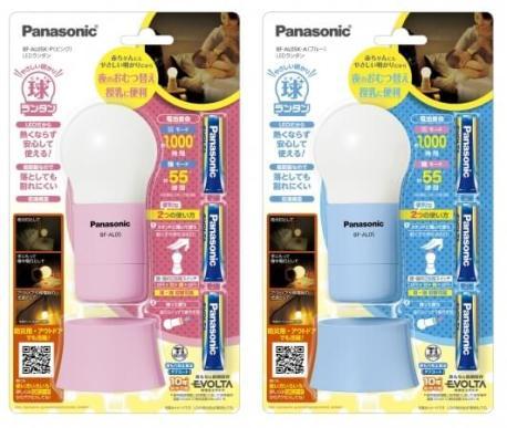 パナソニックの「球(たま)ランタン」- 新色 ピンクとブルー