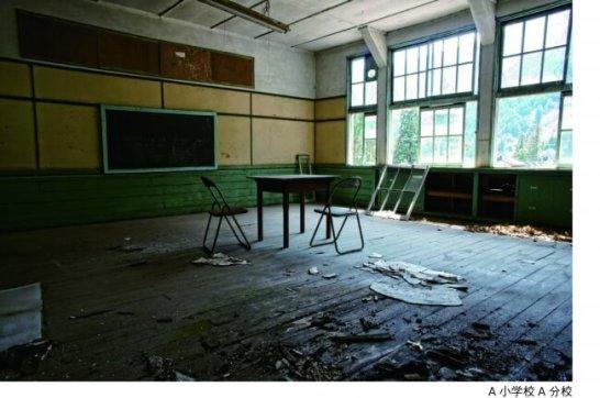 A 小学校 A 分校 - 廃墟のキオク