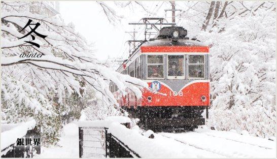 箱根登山電車 モハ2型