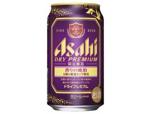 アサヒスーパードライ ドライプレミアム 香りの琥珀 350ml