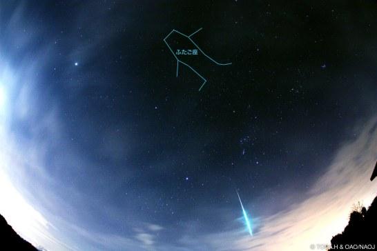 岡山天体物理観測所で撮影されたふたご座流星群の流星 撮影日時:2014年12月15日午前1時47分頃 撮影地:国立天文台岡山天体物理観測所 クレジット:TODA.H & OAO/NAOJ