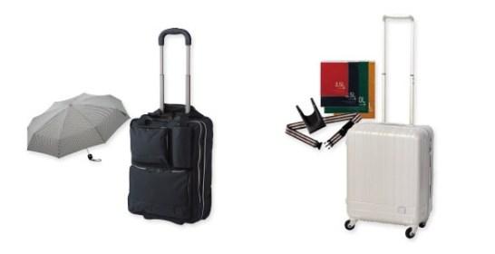 左:出張を快適に! / 右:旅行を快適に!