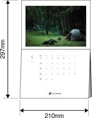 カレンダーの仕様(予定)