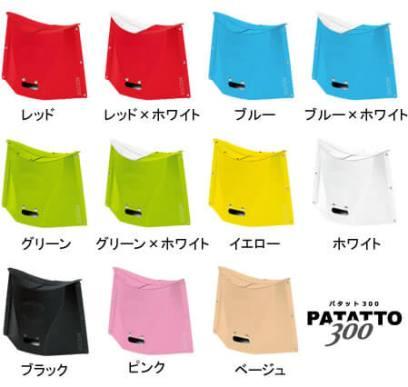 PATATTO300