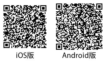 「ちがさき散歩」アプリ ダウンロードサイト QRコード