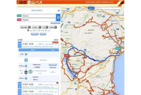 箱根登山バスまずは Web サイトでのりかえ案内サービスを開始(英語版)