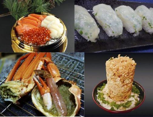 魚フェス in 東京タワー - 注目のメニュー