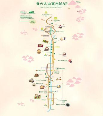春の大山とうふ味めぐりキャンペーン - MAP