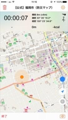 福岡市防災マップ詳細。通信が途絶えた災害時でも、避難所などの情報を網羅した地図が見れ、現在位置がわかる