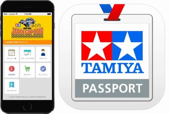 TAMIYA PASSPORT(タミヤパスポート)