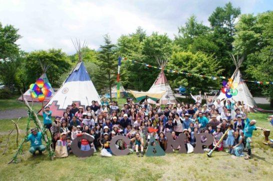 C-CAMP チーキャンプ