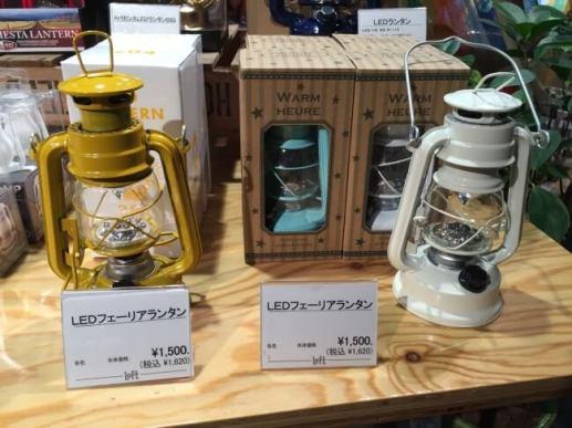 ベランダキャンピング - 渋谷ロフト
