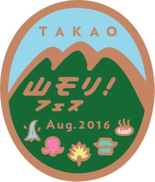 山のお土産ブランド「Yamasanka(ヤマサンカ)」との限定コラボピンバッジ