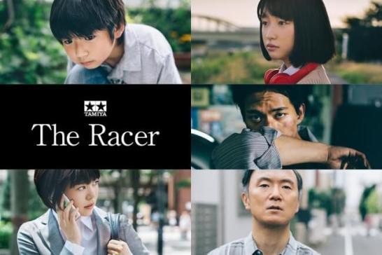 ショートフィルム「The Racer」ストーリー