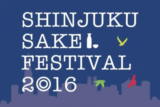 SHINJUKU SAKE FESTIVAL 2016