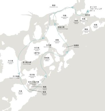 SETOUCHI Discovery Flight - ルート