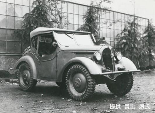 日本内燃機にて撮影されたメーカー記録写真(昭和12年ごろ) 提供 景山 夙氏
