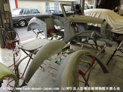 平成27年春、相模原市の永遠ボディにて修復中の車体。 提供 NPO法人防衛技術博物館を創る会