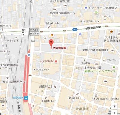 ガーリックパラダイス 2106 新宿 歌舞伎町特設会場(大久保公園) - Google Map