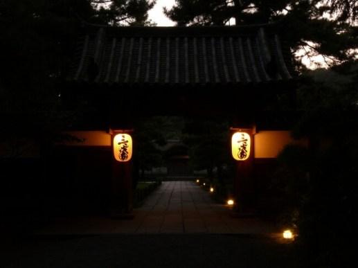 三溪園 観月会 - 横浜市