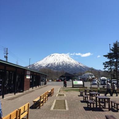 道の駅 ニセコビュープラザ (北海道ニセコ町)