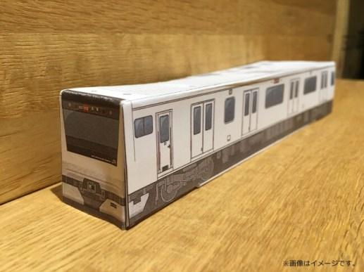 電車ぺーパークラフト