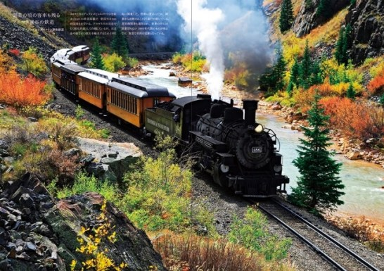 開業の頃の客車も残るアニマス渓谷の鉄道/デュランゴ・アンド・シルバートン狭軌鉄道(アメリカ)