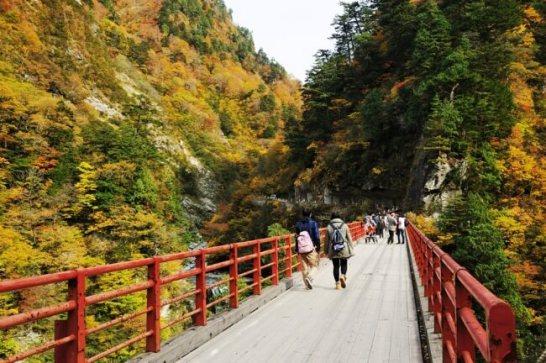 奧鐘橋(欅平)