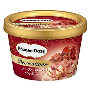 ハーゲンダッツ ミニカップ デコレーションズ「チーズベリークッキー」