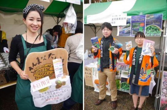 東日本大震災・復興支援まつり2016