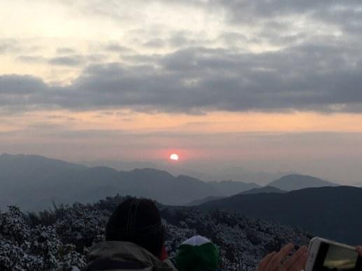 嘉穂アルプス(福岡県)/嘉穂三山愛会