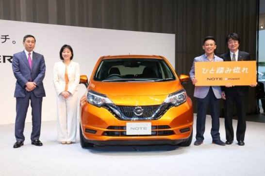 NOTE e-POWER - 日産自動車