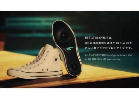 ALL STAR HACK - コンバースジャパン