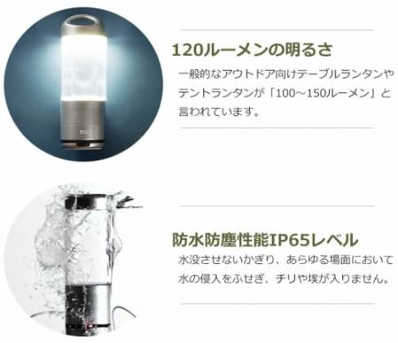 PLAYFUL BASE / LANTERN SPEAKER BOTTLE.