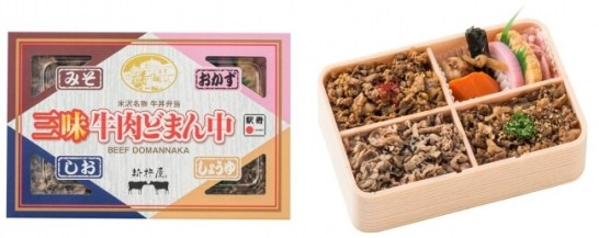 三味牛肉どまん中(山形)
