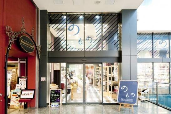▲地産品ショップ「のもの」上野店