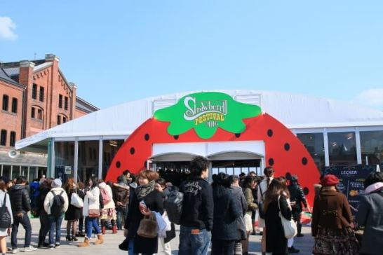 Yokohama Strawberry Festival 2017