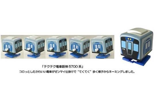 テクテク電車阪神5700系