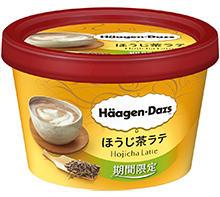 ミニカップ『ほうじ茶ラテ』 ‐ ハーゲンダッツ