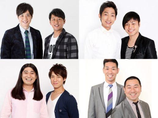 TOKYO OUTLET WEEK 2017 Spring/Summer(スペシャル企画)