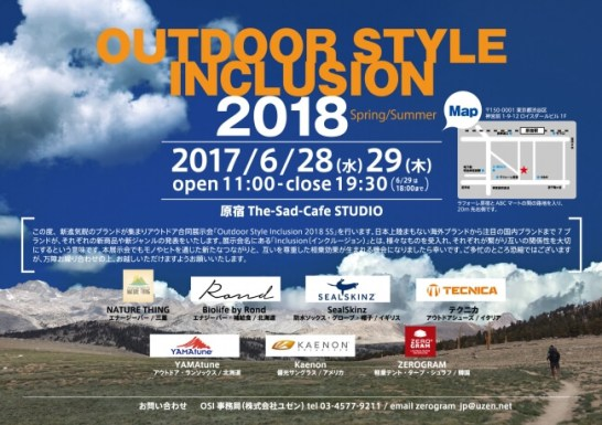 Outdoor Style Inclusion 2018 Spring&Summer