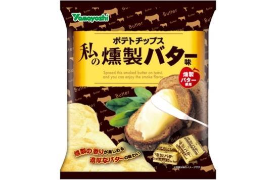 ポテトチップス 私の燻製バター味 - マリンフード