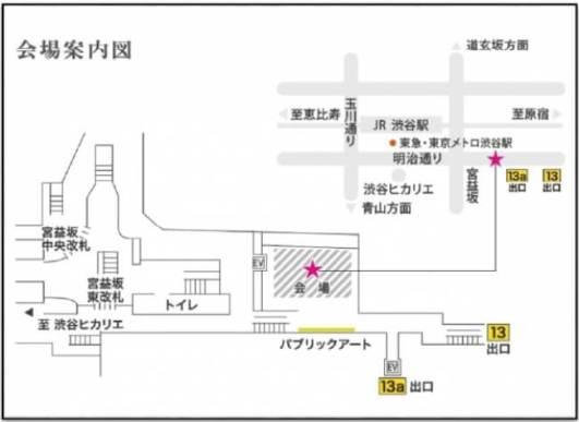 TOKYO JAZZ WEEKEND ~みんなのジャズ~「STATION JAZZ !」- 開催場所