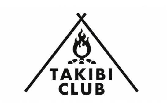焚火クラブ【TAKIBI CLUB】2017 キャンプチケット先行販売開始!