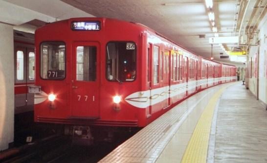 丸ノ内線旧500形車両